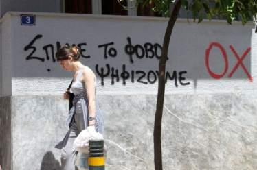 Κ. Λαπαβίτσας: Το ΟΧΙ στο Δημοψήφισμα να βρει πολιτική έκφραση