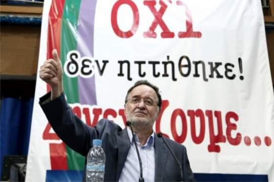 ΛΑΕ: Βαθιά αντιδημοκρατική εκτροπή