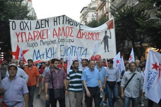 Η «Λαϊκή Ενότητα» στο συλλαλητήριο του «ΟΧΙ» στη ΔΕΘ