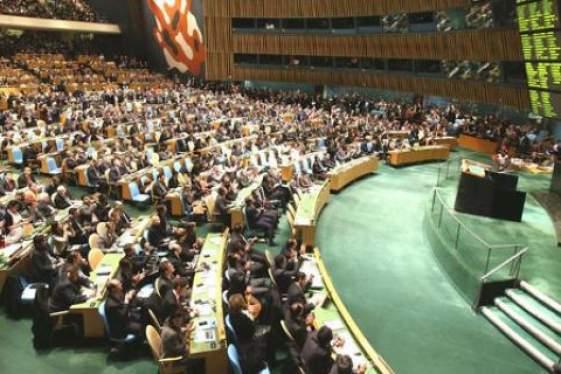 Ο ΟΗΕ «έσπασε» το «μονοπώλιο» των πιστωτών