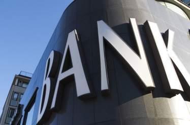 Πώς θα γίνεται η αξιολόγηση των ΔΣ των τραπεζών