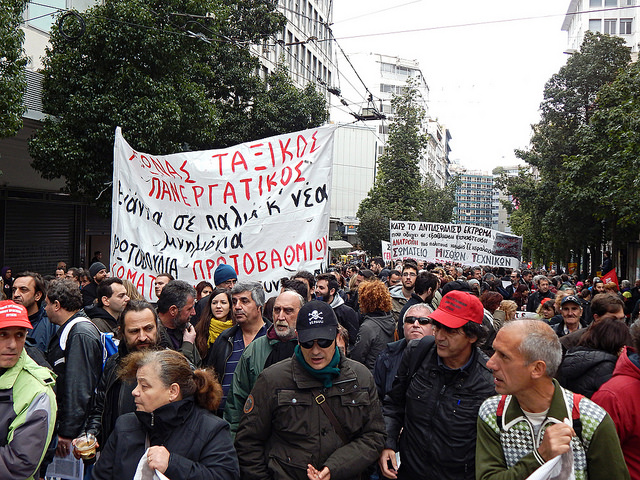 Απεργία οργής και ανατροπής του αντιασφαλιστικού Αρμαγεδδώνα