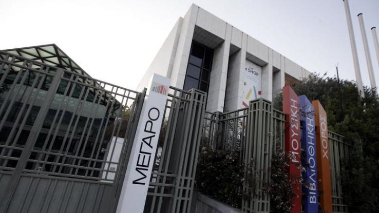 Με «αντάρτικο» ΑΝΕΛ και βουλευτή ΣΥΡΙΖΑ ψηφίστηκε η κρατικοποίηση του Μεγάρου Μουσικής -Μπαλτάς: Όχι μόνο κλασική μουσική