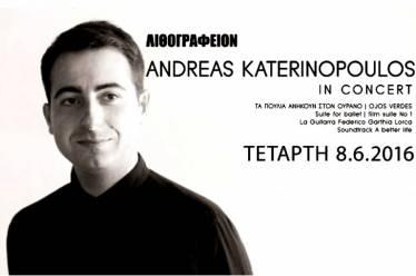 Ο Ανδρέας Κατερινόπουλος στο Λιθογραφείον της Πάτρας