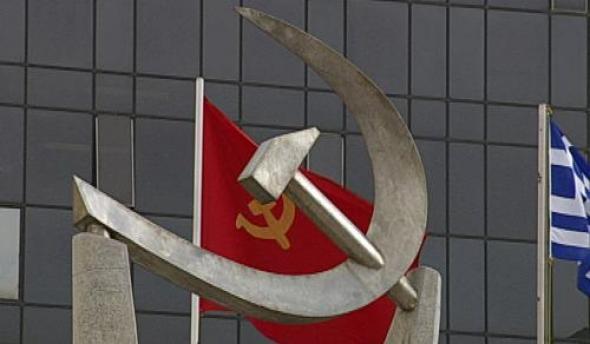 Το ΚΚΕ για την απαγόρευση των διαδηλώσεων: Κατάπτυστη και αυταρχική απόφαση