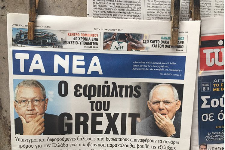 Και με την τελευταία πνοή… προπαγάνδα για το ευρώ