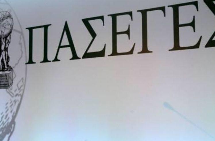 Νέας ΠΑΣΕΓΕΣ: Σατολιάς, Σωτηρόπουλος, Ανέστης, Κουτσιουπιάς πήραν τους περισσότερους σταυρούς. Τα μέλη του Διοικητικού Συμβουλίου