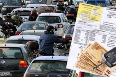 Αλλάζουν τα πρόστιμα στα ανασφάλιστα οχήματα – Ποιοι θα πληρώσουν…