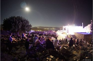 10 καλοκαιρινά μουσικά φεστιβάλ στις πιο ειδυλλιακές τοποθεσίες της Ελλάδας