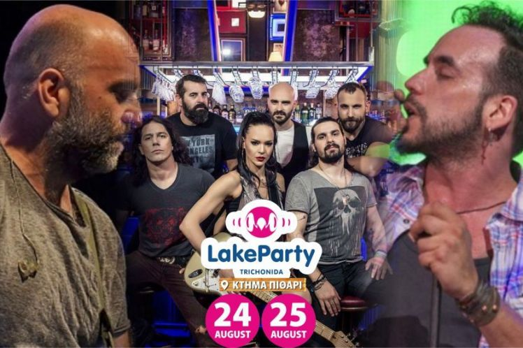Lake Party Trichonida summer 2017 (Part two)