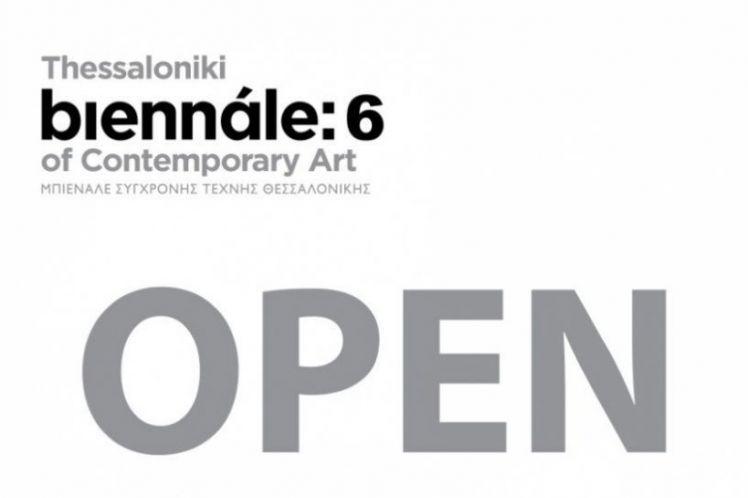 6η Μπιενάλε Σύγχρονης Τέχνης Θεσσαλονίκης