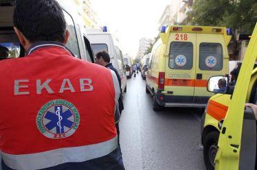 Διάλυση των Σωμάτων Ασφαλείας, της Δημόσιας Υγείας, του ΕΚΑΒ