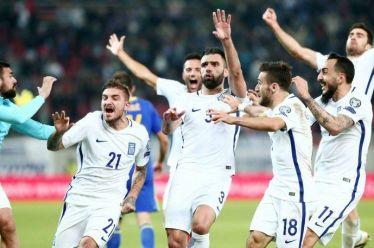 Οι πιθανοί αντίπαλοι της Εθνικής*