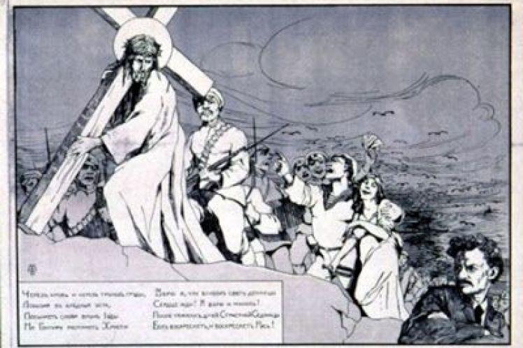 Χριστιανός και κομμουνιστής; | του Γιώργου Λιερού