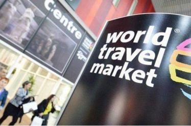Η Περιφέρεια στο Λονδίνο για την έκθεση World Travel Market