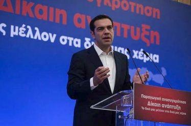 Αναπτυξιακό Συνέδριο Δυτικής Ελλάδας – Δεσμεύσεις που αφορούν την περιοχή μας