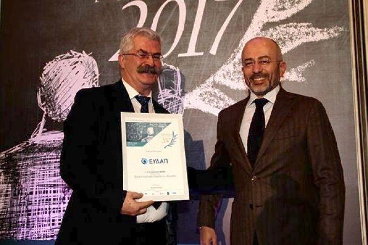 «Βραβείο Καλύτερης Εταιρείας του Δημοσίου» απέσπασε η ΕΥΔΑΠ