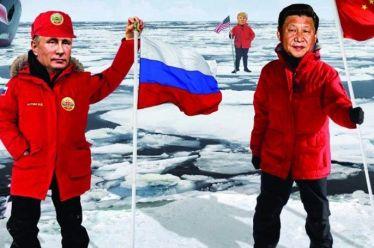 Αρκτική: Η μάχη των μεγάλων δυνάμεων για την κατάκτηση του «τελικού συνόρου»
