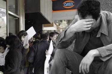 Πρωταθλήτρια σε φόρους, τελευταία σε ανάπτυξη και στήριξη ανέργων η Ελλάδα (ΟΟΣΑ)