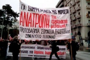 Δημοκρατία και πραξικοπηματισμός στην σημερινή ταξική κοινωνική διαπάλη, του Ανέστη Ταρπάγκου