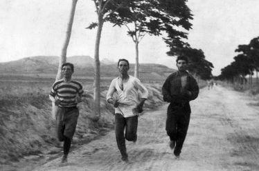 Ολυμπιακός Μαραθώνιος 1896