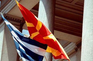 Τα Σκόπια απάντησαν στο σχέδιο συμφωνίας της Αθήνας για το θέμα του ονόματος