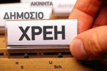 ΑΑΔΕ: Περισσότεροι από 4 εκ. φορολογούμενοι χρωστούν στην εφορία