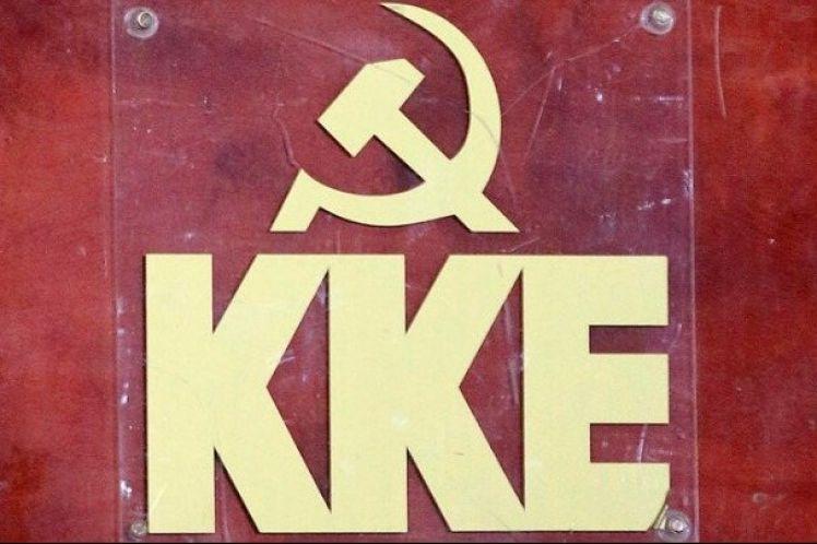 Το ΚΚΕ απορρίπτει την κατάτμηση των μεγάλων εκλογικών περιφερειών