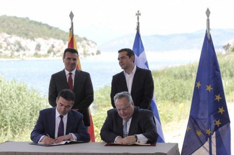 Ξεκίνησαν οι διαδικασίες κύρωσης της συμφωνίας στην ΠΓΔΜ