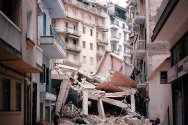 Ο μεγάλος σεισμός της Θεσσαλονίκης