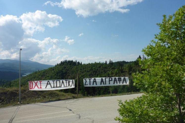 Όχι αιολικά πάρκα στα Άγραφα-Ορειβάτισσες-ες ενάντια στην εγκατάσταση ανεμογεννητριών