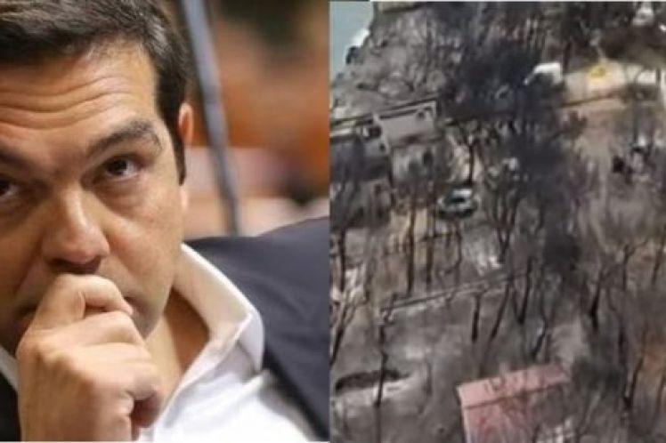 Ο Αλ. Τσίπρας αναλαμβάνει την πολιτική ευθύνη της τραγωδίας σε μια απέλπιδα προσπάθεια διάσωσης της κυβέρνησης του