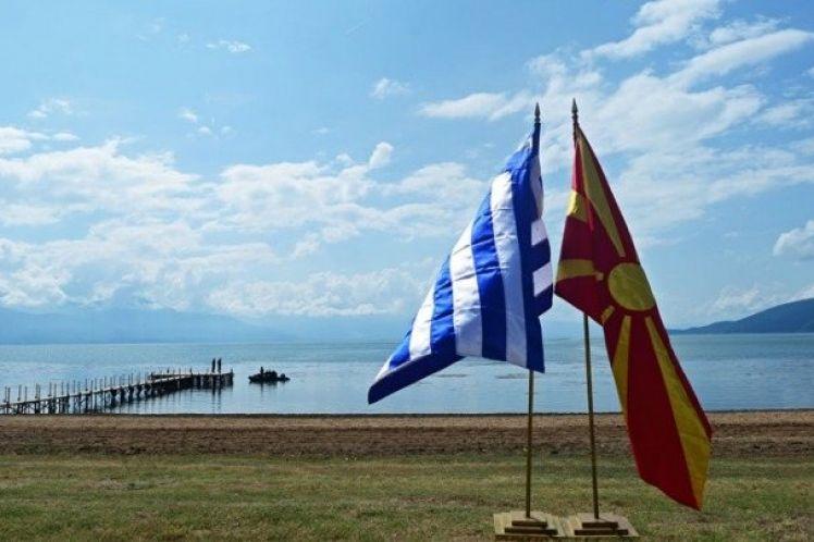 ΠΓΔΜ: Στις 30 Σεπτεμβρίου ορίστηκε το δημοψήφισμα