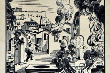 9 Αυγούστου 1944: Το μπλόκο του Δουργουτιού