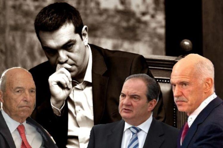 """Ανασχηματισμός: Ο """"ιστορικός"""" ΣΥΡΙΖΑ τελειώνει. Τα """"ρετάλια"""" Σημίτη, Καραμανλή, ΓΑΠ ακολουθούν"""