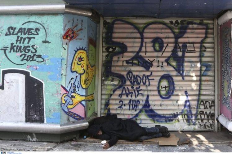 Λάρισα: Πρόγραμμα στέγασης και εργασίας αστέγων