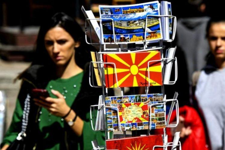 Τα πολιτικά σενάρια του Μακεδονικού
