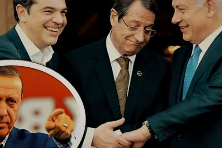 Χωρίς την Τουρκία το νέο γεωστρατηγικό πλέγμα στην Ανατολική Μεσόγειο