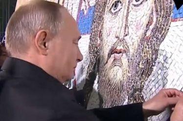 Ο Πούτιν, τα Βαλκάνια και ο Ορθόδοξος άξονας