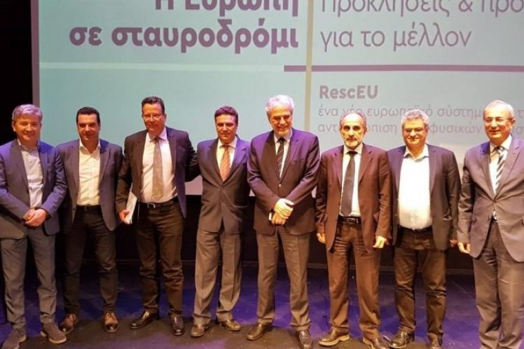 Απόστολος Κατσιφάρας: Νοιαζόμαστε και συμμετέχουμ        για το παρόν και το μέλλον της Ευρώπης
