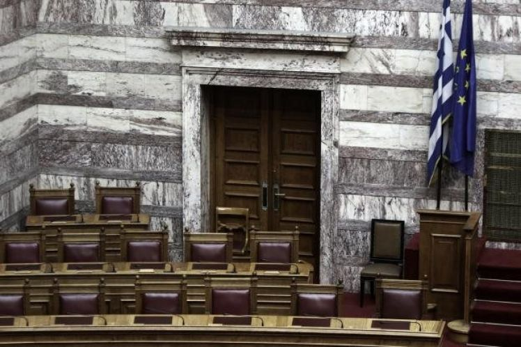 Αναθεώρηση Συντάγματος: Πού τα βρίσκουν ΣΥΡΙΖΑ-Ν.Δ.