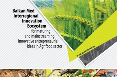 Ολοκληρώθηκε ο διαγωνισμός καινοτόμων ιδεών στον τομέα της αγροδιατροφής