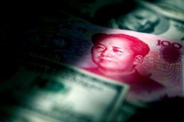 Το «μαύρο κουτί» της κινεζικής οικονομίας