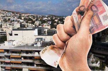 ΟΟΣΑ: Κατά 700% αυξήθηκαν οι φόροι στα ακίνητα την τελευταία 10ετία στην Ελλάδα