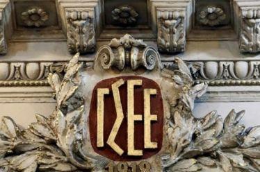 ΣΥΜΠΤΩΣΗ ΣΥΜΦΕΡΟΝΤΩΝ ΚΥΒΕΡΝΗΣΗΣ – Π.Α.ΜΕ (ΚΚΕ) «Η διάλυση των συνδικάτων ή η χειραγώγησή τους»