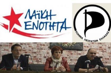 Πλαίσιο για Προγραμματική Συμφωνία συνεργασίας ΛΑ.Ε και Κόμματος των «Πειρατών»