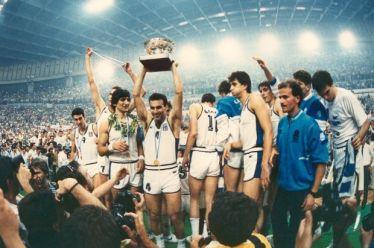 Πανευρωπαϊκό Πρωτάθλημα Καλαθοσφαίρισης (Ευρωμπάσκετ)