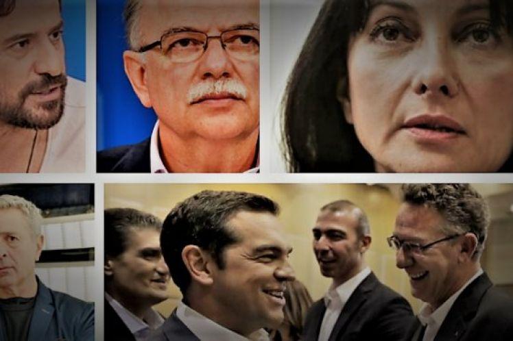 Συντροφικά μαχαιρώματα στο ευρωψηφοδέλτιο του ΣΥΡΙΖΑ