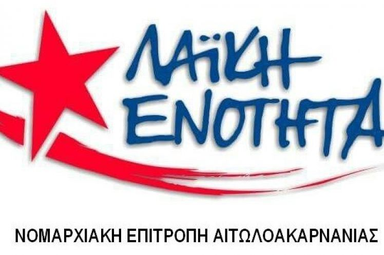 ΛΑΪΚΗ ΕΝΟΤΗΤΑ: Οι εκλογές είναι μέρος του πολιτικού αγώνα που συνεχίζεται…