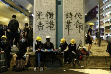 Χονγκ Κονγκ: Δακρυγόνα στη νέα ογκώδη διαδήλωση κατά της αστυνομικής βίας